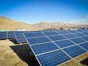 Black Rock Solar array at Western Nevada College